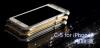 【iPhone6s/iPhone6 4.7インチ】バンパータイプ