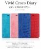 【iPhone6s Plus/6 Plus 5.5インチ】手帳型ケース