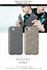 【iPhone 8/7/SE 第2世代 4.7インチ】用スタンダードケース