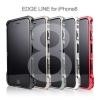 【iPhone 8/7/SE 第2世代 4.7インチ】バンパータイプ