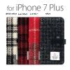 【iPhone 8 Plus/ 7 Plus   5.5インチ】手帳型ケース