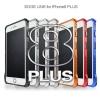 【iPhone 8 Plus/ 7 Plus  5.5インチ】バンパーケース