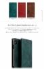 【iPhone X/XS 5.8インチ】手帳型ケース