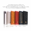 【iPhone XR 6.1インチ】手帳型ケース