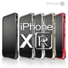 【iPhone XR 6.1インチ】用バンパーケース