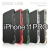 【iPhone 11 Pro 5.8インチ】バンパーケース