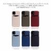 【iPhone 11 6.1インチ】スタンダードケース