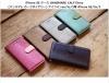 【iPhone SE iPhone 5s/5両対応】手帳型ケース