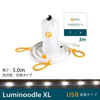 <Power Practical> LUMINOODLE(ルミヌードル) ロープ型防水LEDライト 360ルーメン クリスマスライトの10倍から20倍の明るさ