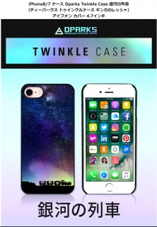 7ace832613 <Dparks(ディーパークス)>【iPhone 8/7 4.7インチ】 Twinkle