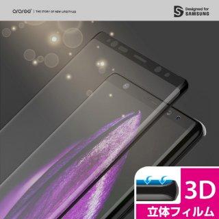4fbbef258c <araree>【Galaxy Note8】 Core Platinum 強化ガラスフィルム ブラックエッジ 薄くて
