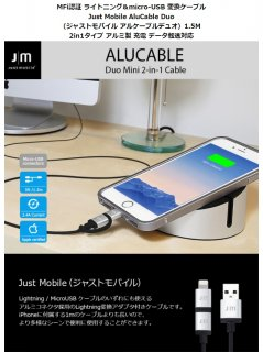 <Just Mobile> AluCable Duo MFi認証 ライトニング&micro-USB 変換ケーブル 1.5M 最大2.4A出力に対応<img class='new_mark_img2' src='//img.shop-pro.jp/img/new/icons1.gif' style='border:none;display:inline;margin:0px;padding:0px;width:auto;' />