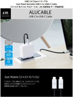 <Just Mobile> AluCable USB-C to USB-C Cable USB 2.0 Type-C ケーブル 2つのリバーシブルUSB-Cコネクタ<img class='new_mark_img2' src='//img.shop-pro.jp/img/new/icons1.gif' style='border:none;display:inline;margin:0px;padding:0px;width:auto;' />