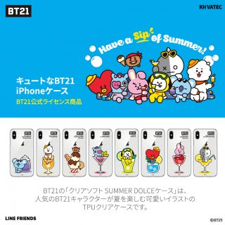 <BT21公式 >【iPhone X/XS 5.8インチ】  LINE FRIENDS とBTSがコラボ BT21 CLEAR SOFT SUMMER DOLCE TPUクリアケース