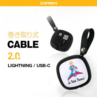 <Dparks(ディーパークス)>【USB type Cケーブル 充電&通信】Dparksの「巻き取り式 ケーブル」は、リール付きで巻取り収納ができるコンパクト 2.0A高速充電<img class='new_mark_img2' src='https://img.shop-pro.jp/img/new/icons1.gif' style='border:none;display:inline;margin:0px;padding:0px;width:auto;' />
