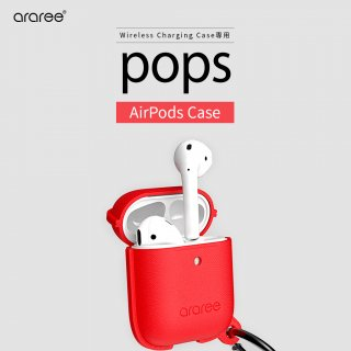 <araree(アラリー)>AirPods Case POPS Wireless Charging Case及びCharging Case対応