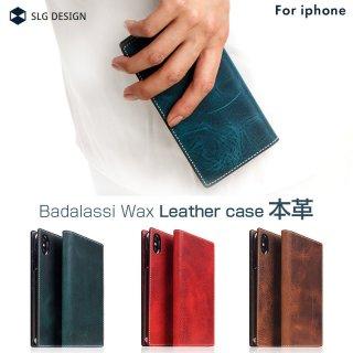 国内正規品 SLG Design iPhone12/12Pro(6.1インチ)手帳型 Badalassi Wax case イタリアンフルベジタブルタンニンレザーを使用した高級エース