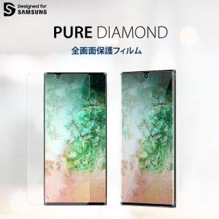 国内正規品 araree  Galaxy Note20 Ultra 5G SCG06 全画面保護フィルム PURE DIAMOND デュアルエッジスクリーンに対応した保護フィルム