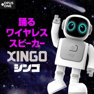 国内正規品 OPUS ONE 踊るロボットスピーカーシンゴ 音楽を自己分析 多様なコンビネーションアクションを曲調に合わせてダンス Bluetoothスピーカー OP-DRBTSPK-WH