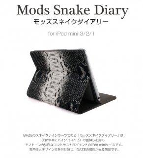 【iPad mini3/2(Retina display)/1 ケース】 GAZE Mods Snake Diary  モッズスネイク ダイアリー 高級牛革