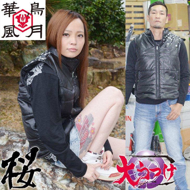 【数量限定品!】和柄華鳥風月桜/家紋柄刺繍シレベストアウター