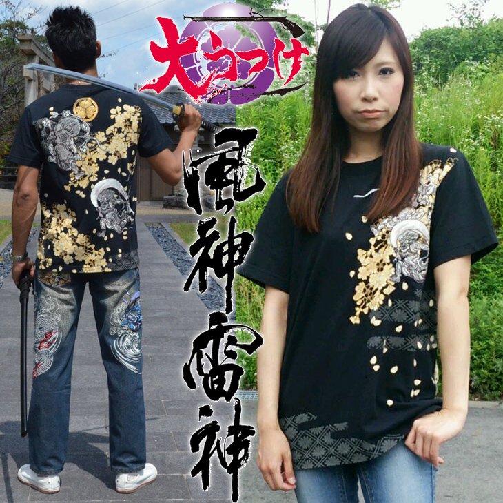 【和柄半袖Tシャツ】風神雷神刺繍半袖Tシャツ・ヤンキー・ヤクザ・チョイ悪系スタイル!