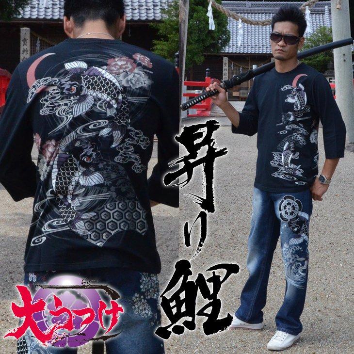 【和柄7分丈Tシャツ】双鯉月華刺繍7分丈Tシャツ・ヤンキー・ヤクザ・チョイ悪系ファッション!