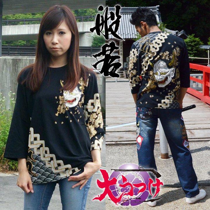 【和柄7分丈Tシャツ】般若刺繍7分丈Tシャツ・ヤンキー・ヤクザ・チョイ悪系ファッション!