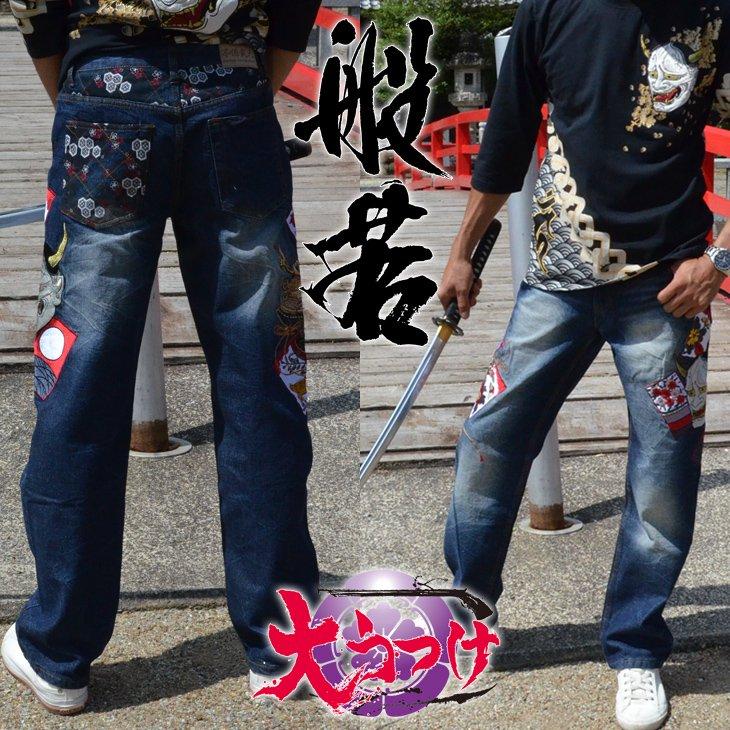 【和柄デニムパンツ】極悪般若刺繍ジーンズ・ヤンキー・ヤクザ・チョイ悪系メンズファッション!