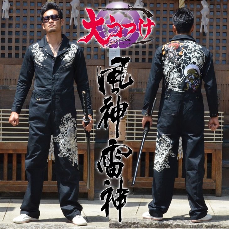 【日本の魂・和柄系スタイルファッション刺繍つなぎ・オールインワン!】 デザインは刺繍で仕上がる一級品のつなぎがこれ!  バックスタイルが抜群のインパクトある