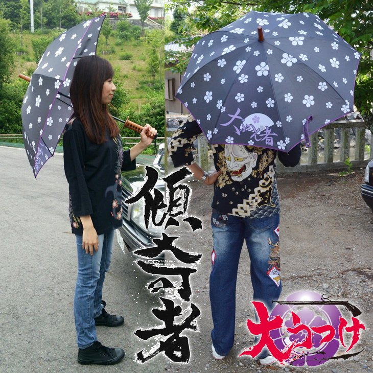 【和柄傘】戦国武将の家紋入り傘!前田慶次