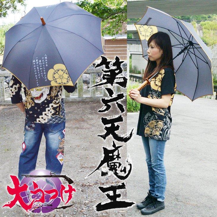 【和柄傘】戦国武将の家紋入り傘!織田信長