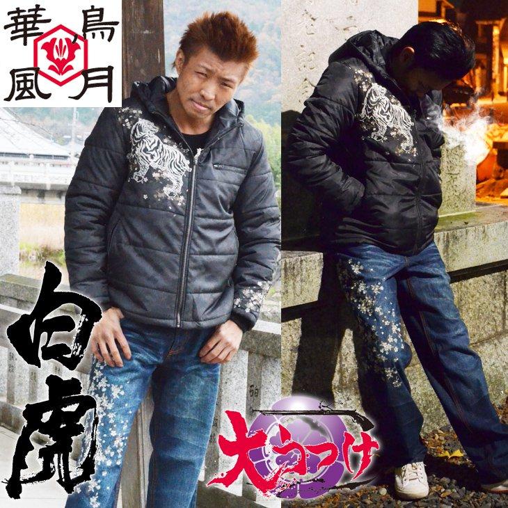 【和柄華鳥風月中綿ジャケット】龍刺繍カモフラシレ加工ジャケットアウター!