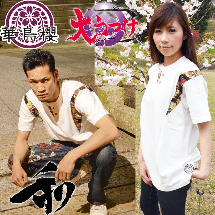 【和柄華鳥櫻半袖Tシャツ】高級和切り替え生地半袖Tシャツ!ヤンキー、ヤクザ系服!W