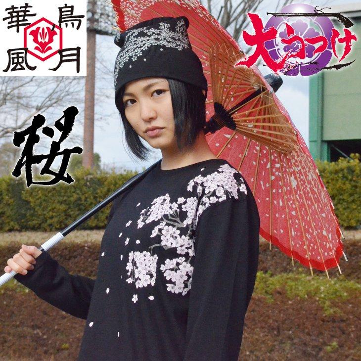 ※目玉商品!【和柄華鳥風月ニット帽子】桜プリントニット帽子キャップ!