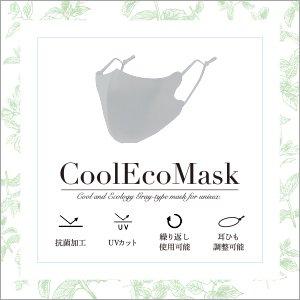 Cool Eco Mask