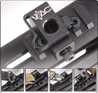 VTAC Lamb Universal Sling Attachment LUSA