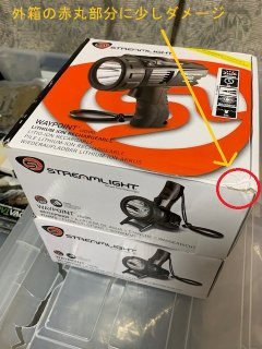 Streamlight WAYPOINT  LED SPOTLIGHT 特価品