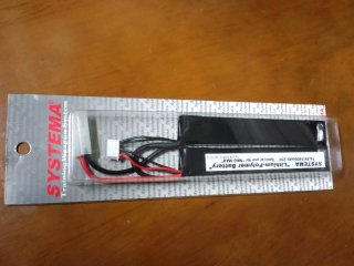 NM16-AC010 Li-Po M4-A1-MAD MAX2用 14.4V / 1400mAh 25C