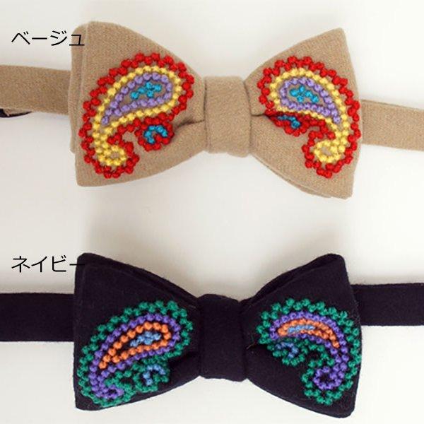 giraffe (ジラフ)<br>ステッチワークペイズリー蝶タイ<br>aotei00571