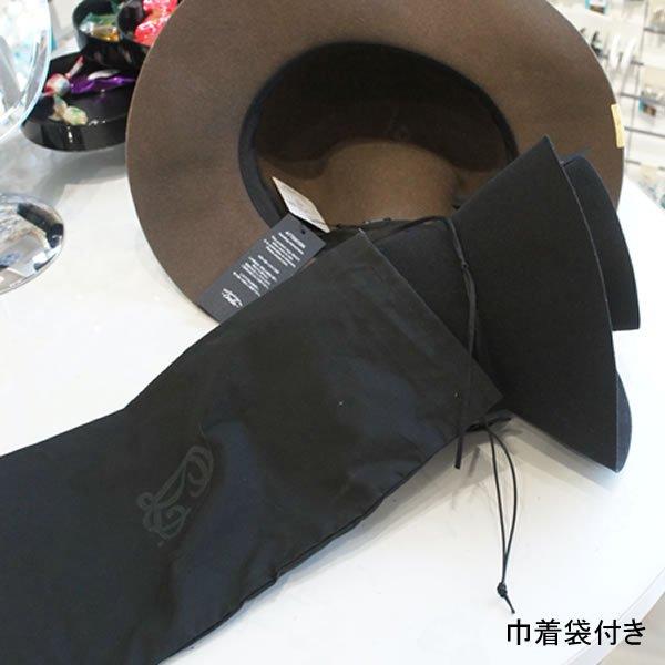 CA4LA (カシラ)<br>EBER (No.SIN00907) 折り畳みボーラーハット (全2色)<br>htei00029