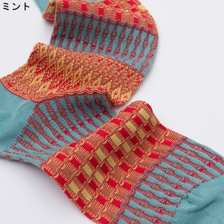 ayame (アヤメ) <br>バスケットランチIIソックス (MEN'S)<br>socks17SS00001
