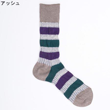 ayame (アヤメ) <br>サスペンションボーダーソックス (MEN'S)<br>socks17SS00002