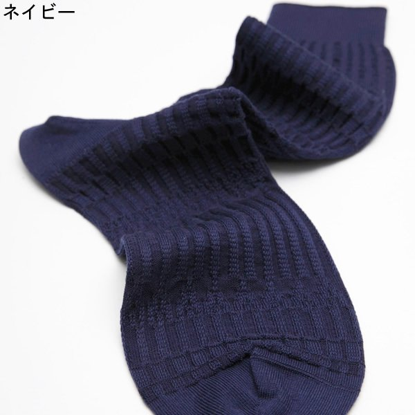 ayame (アヤメ) <br>バスケットランチIソリッドカラーソックス (MEN'S)<br>sockstei00023