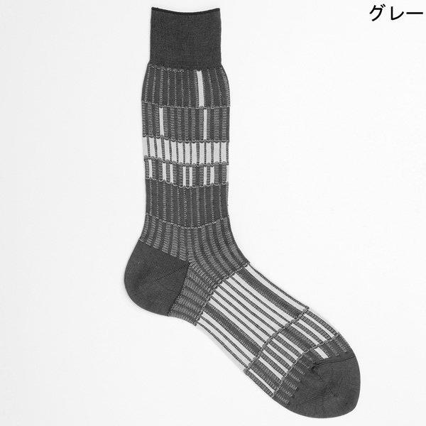 ayame (アヤメ) <br>エレクトロベーシックカラーソックス (MEN'S)<br>sockstei00024
