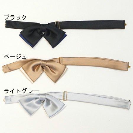 giraffe (ジラフ)<br>チャップリンボウタイ (全3色)<br>aotei00589