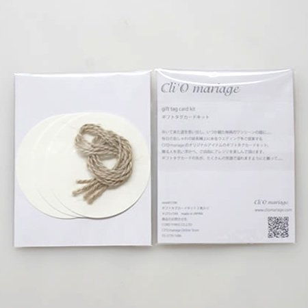 Cli'O mariage (クリオマリアージュ)<br>ギフトタグカード手作りキット (3枚入り)<br>ottei01596