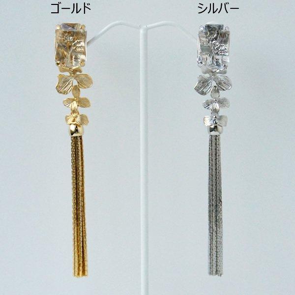 tamara (タマラ)<br>TER-073 草花とメタルタッセルのイヤリング (全2色)<br>aitei00954