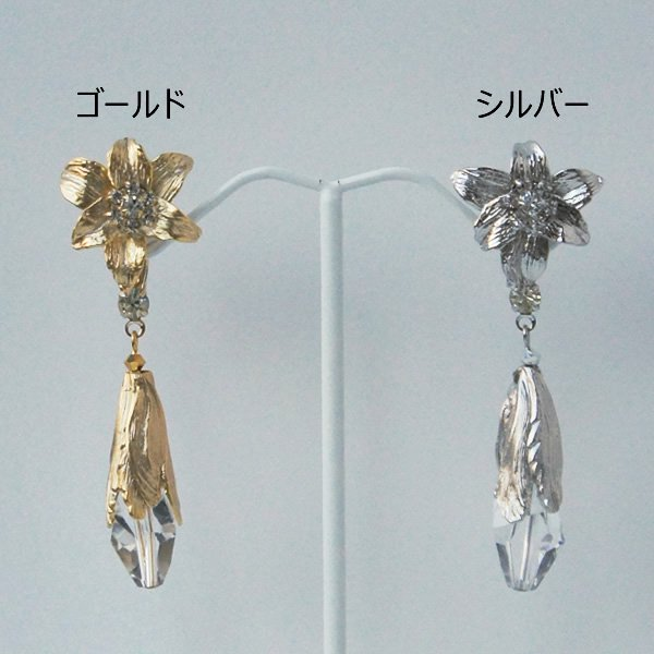 tamara (タマラ)<br>TER-077 百合と蕾のイヤリング (全2色)<br>aitei00960