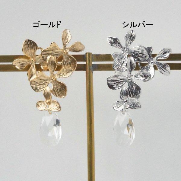 tamara (タマラ)<br>TPI-080 紫陽花とクリスタルのピアス (全2色)<br>aitei00972